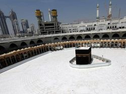 Dalil Landasan Haji bagi Umat Islam
