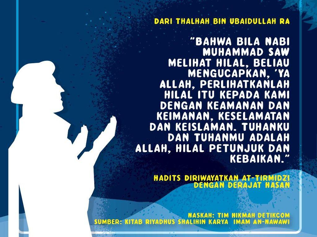 Doa Melihat Hilal yang Menjadi Tanda Besok Puasa Ramadhan 2020