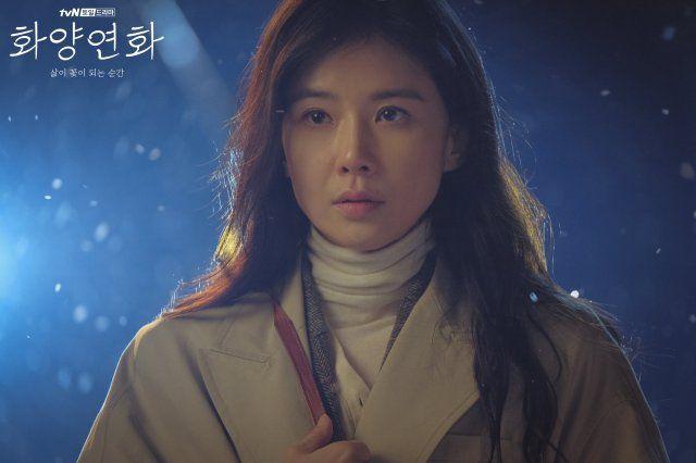 Lee Bo Young di drama When My Love Blooms