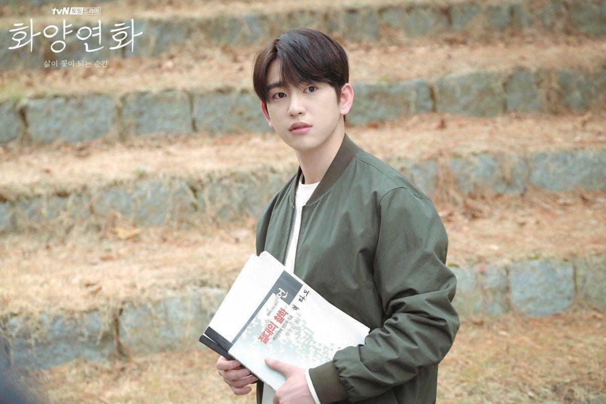 Jinyoung GOT7 di drama When My Love Blooms