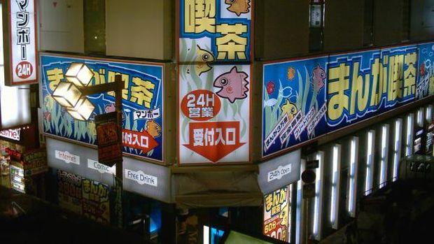 Japan Internet Cafe