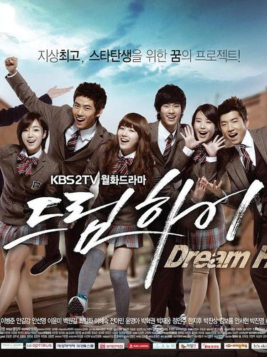 Drama Korea Dream High