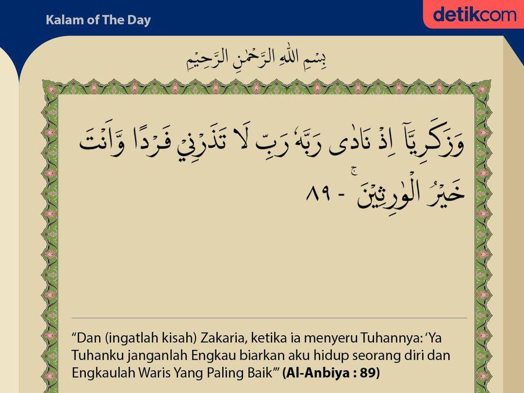 Surat Al-Anbiya Ayat 89: Doa Nabi Zakaria Supaya Diberi Keturunan