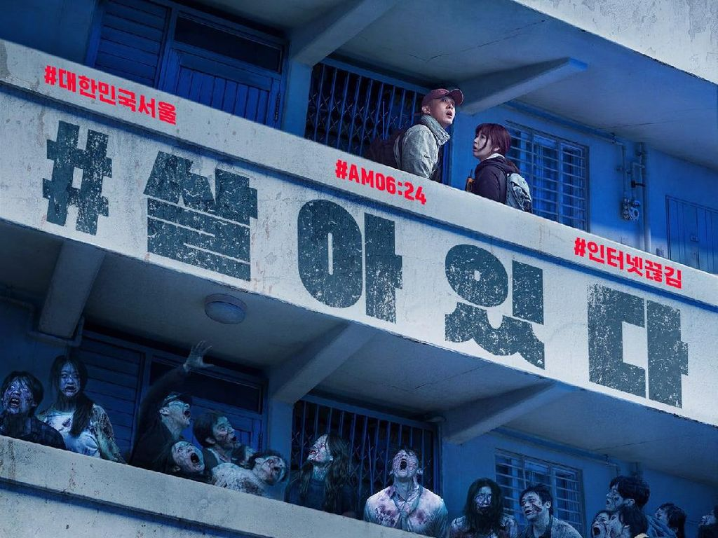 Fakta-fakta Yoo Ah In, Aktor Lawan Main Park Shin Hye di Film Zombie