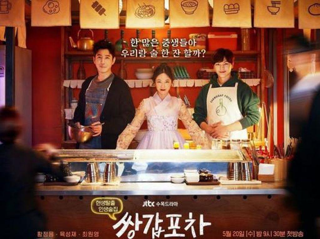 Ini Rekomendasi Drama Korea di Netflix Juni 2020