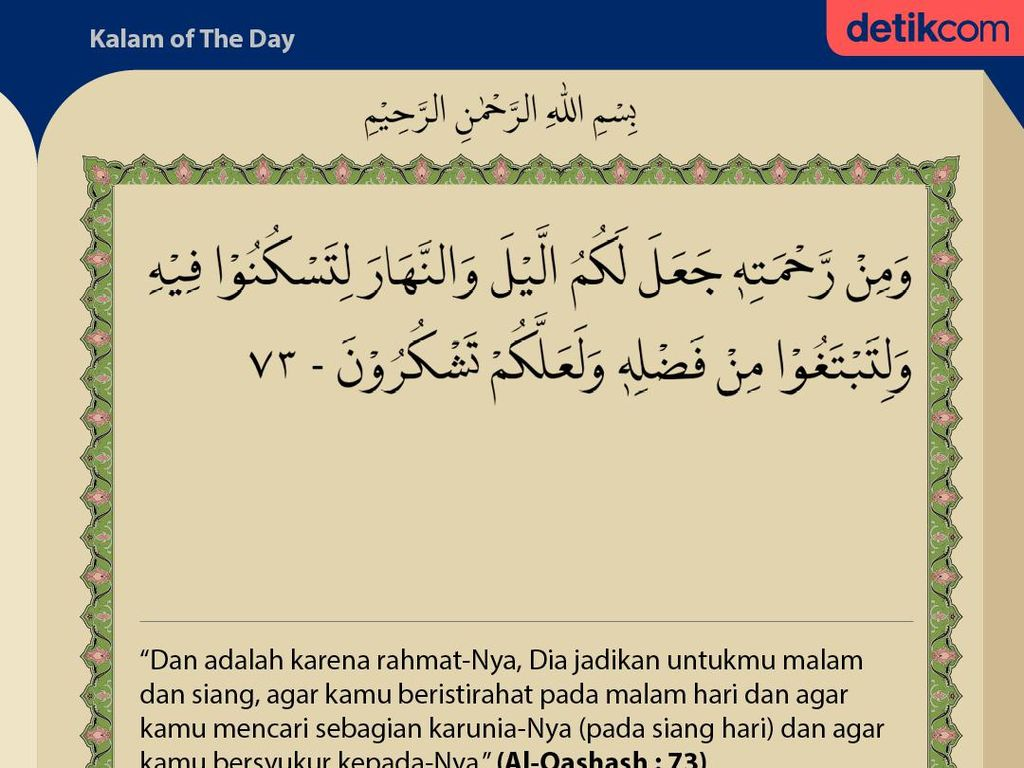 Surat Al Qashash ayat 73: Keutamaan Allah SWT Menjadikan Siang dan Malam