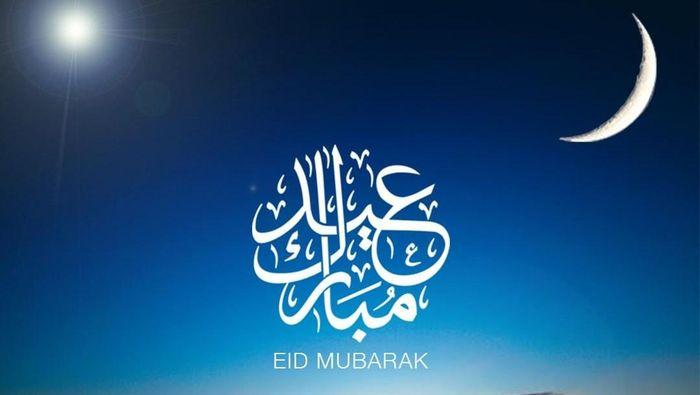 Manchester City mengucapkan selamat Idul Fitri.