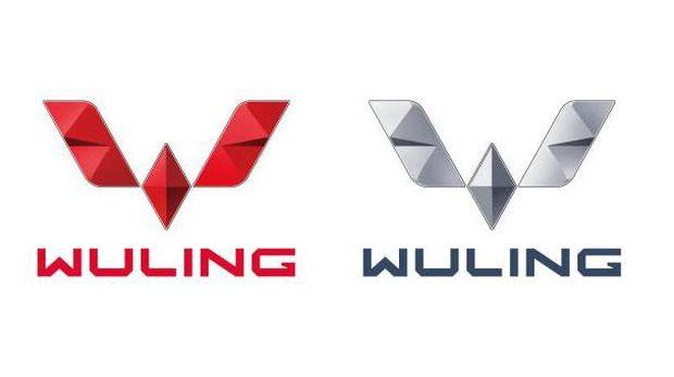 Logo baru Wuling