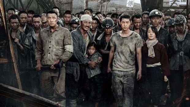 The Battleship Island dok. CJ Entertainment via Hancinema