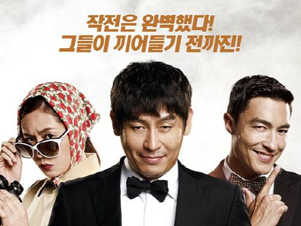 Film Korea The Spy: Undercover Operation Tayang Malam Ini di Trans7