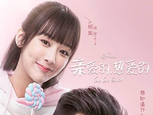 7 Drama China Komedi Terbaik yang Bikin Gagal Move On