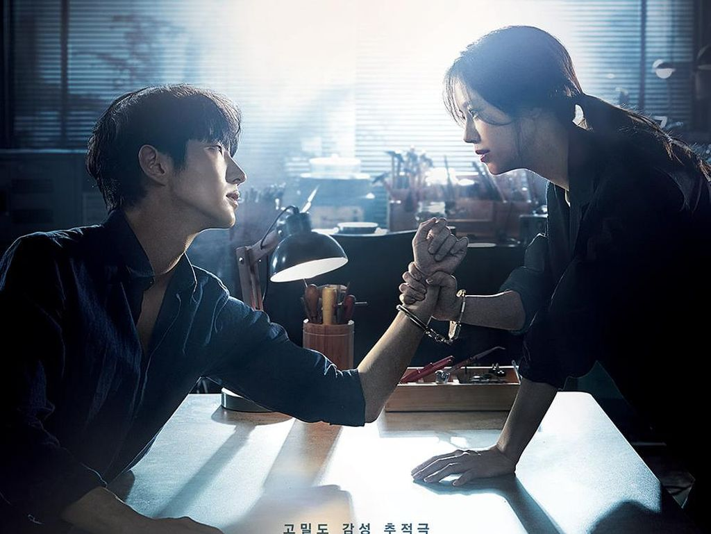 Lee Joon Ki dan Moon Chae Won Diborgol di Poster Drama Korea Flower of Evil