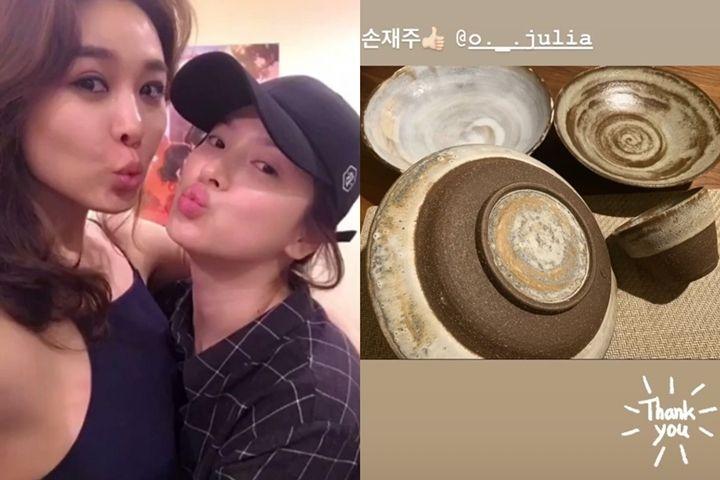 Unggahan Song Hye Kyo