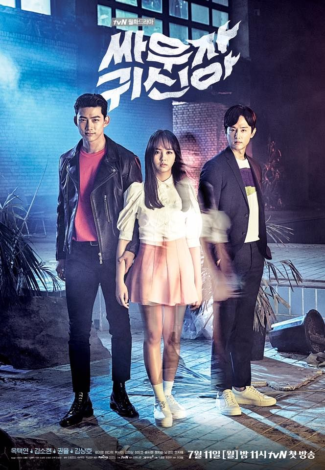 Poster Drama Korea Let's Fight Ghost
