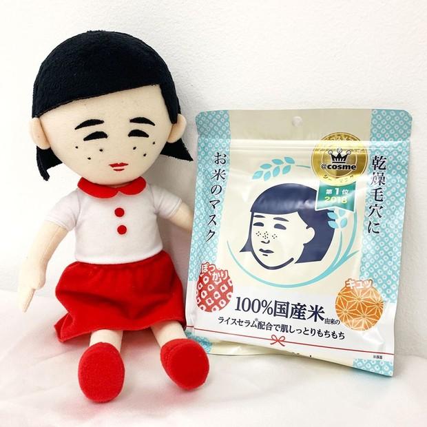 Klaim dan formula Keana Rice Mask