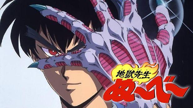Anime Jigoku Sensei Nube