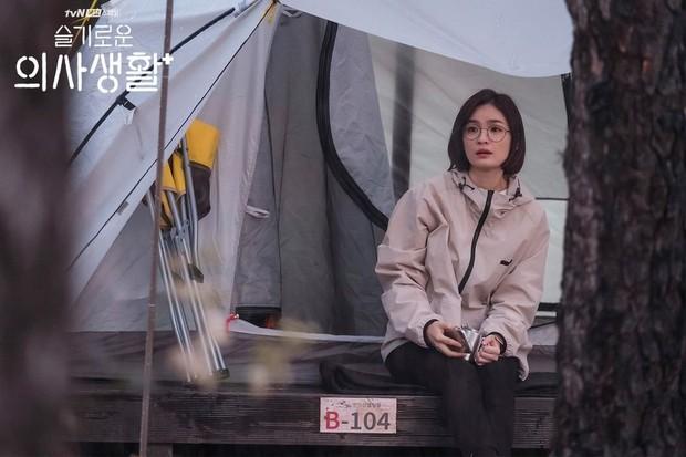 Ilustrasi drama Korea Hospital Playlist