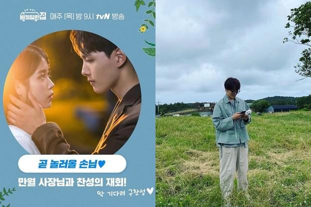 IU hadir sebagai bintang tamu variety show Korea program tvN 'House On Wheels' yang juga dipandu oleh Yeo Jin Goo