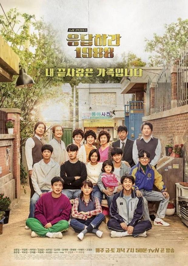 Koleksi foto poster official drama Korea 'Reply 1988'