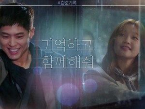 Teaser Record Of Youth, Drama Korea Park Bo Gum-Park So Dam Dirilis