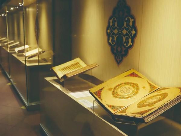 Selamat Tahun Baru Islam 1442