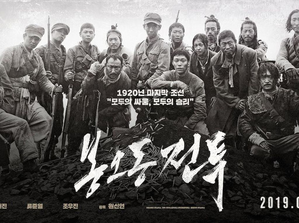 Sinopsis The Battle: Roar to Victory, Misi Kalahkan Jepang