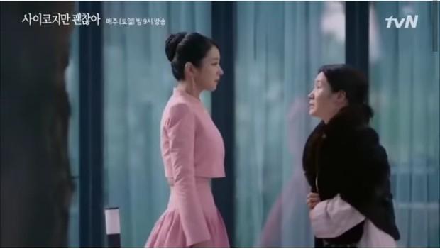 Seo Ye Ji diketahui memiliki lingkar pinggang 22 inci atau sekitar 56 sentimeter dengan berat badan 43 kilogram dan tinggi badan 169 sentimeter.