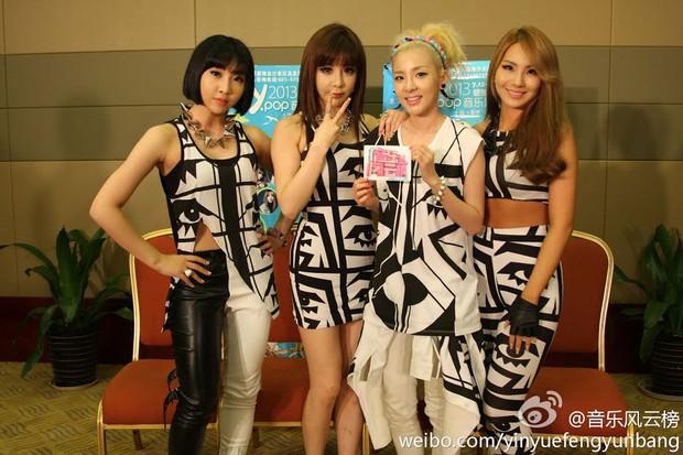 2NE1/ Foto: Koreaboo