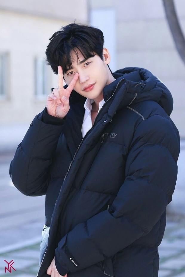 Lee Jong Suk/ Koreaboo