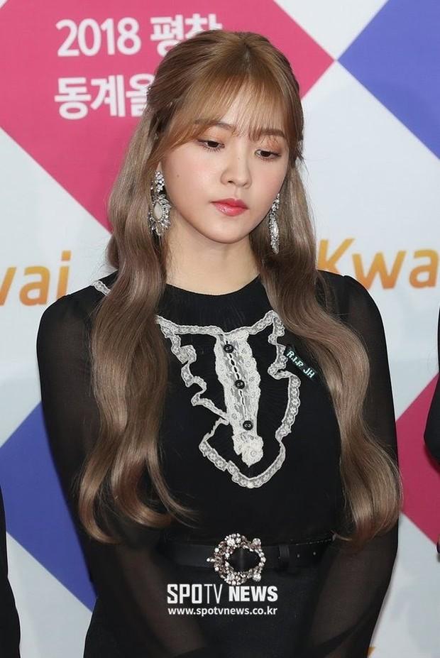 Yeri Red Velvet Tidak Tersenyum/ Foto: Koreaboo