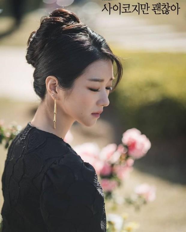 Seo Ye Ji dengan Make Up Natural Smokey Eyes