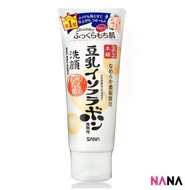 SANA Japan Nameraka Honpo Moisture Face Lotion Toner