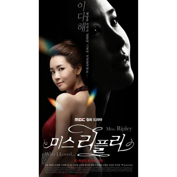 Cerita ini pun diambil dari kisah nyata kehidupan seorang professor di Dongguk University yang memalsukan identitas pendidikannya.