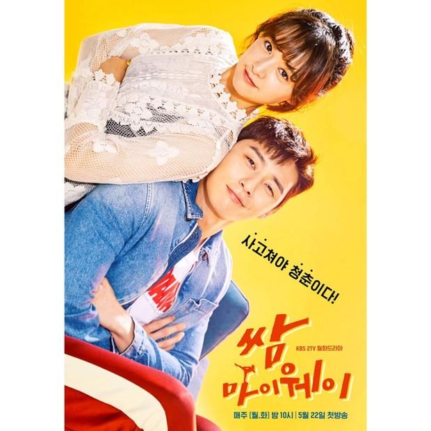 Drama ini terinspirasi dari Choo Sang Hoon dan sang istri Yano Shiho.
