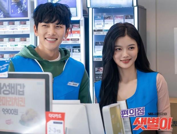 Ji Chang Wook & Kim Yoo Jung/ Koreaboo