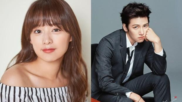Kim Ji Won & Ji Chang Wook/ Foto: Koreaboo