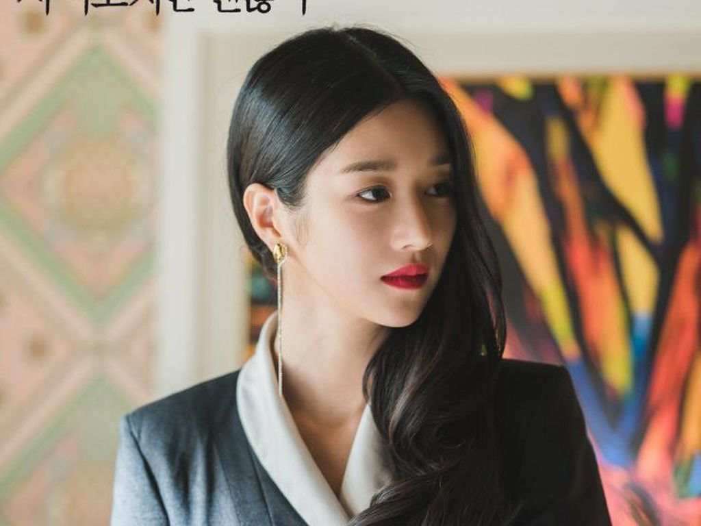 Seo Ye Ji Memesona di Its Okay To Not Be Okay, Pakai 9 Lipstik Ini