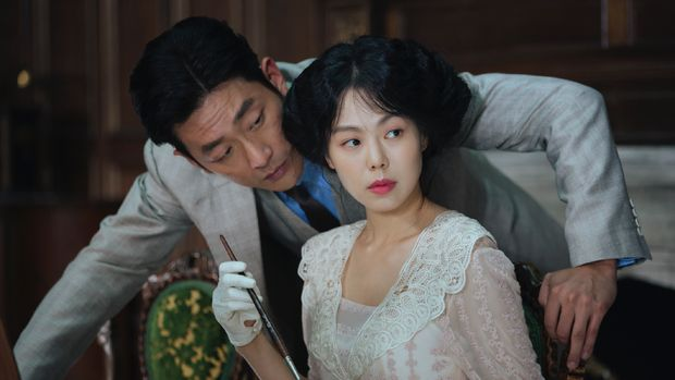 Film Korea The Handmaiden