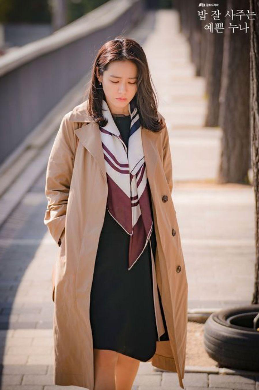 OOTD ke kantor terinspirasi dari drama Korea