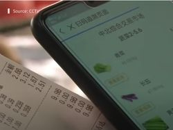 Pakai Detektor Canggih,  Semua Makanan di Pasar Ini Bisa Dilacak Informasinya