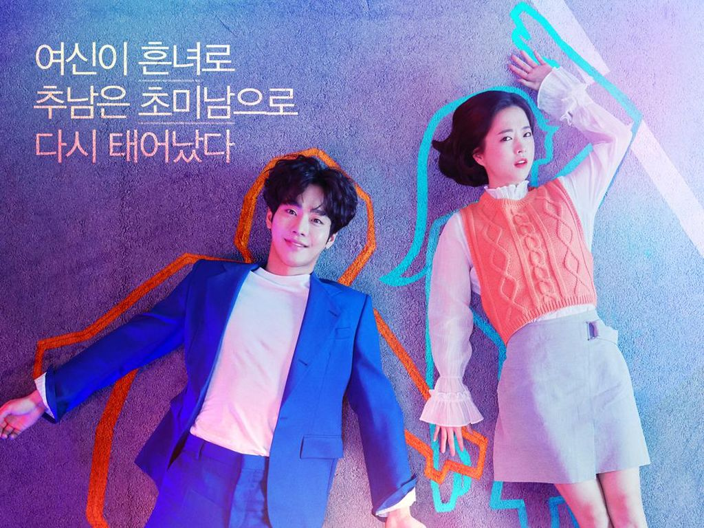 Langganan Main Genre Fantasi, Ini 5 Film/Drama Terbaik Park Bo Young