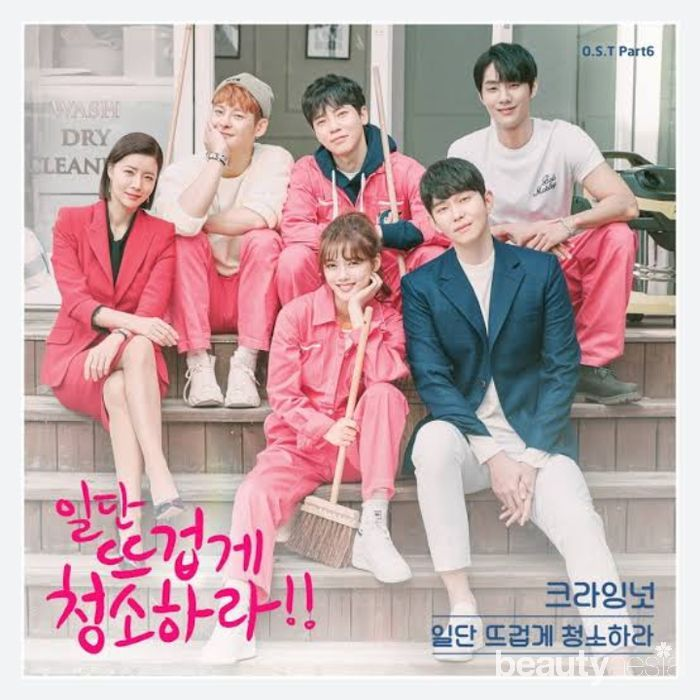 Drama Korea Clean with passion