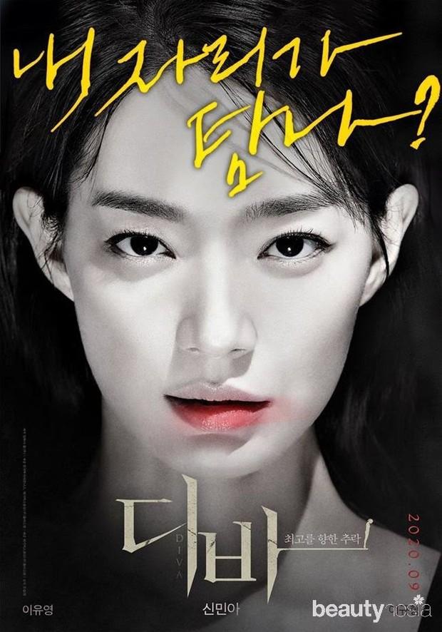 Shin Min Ah/ Foto: Koreaboo