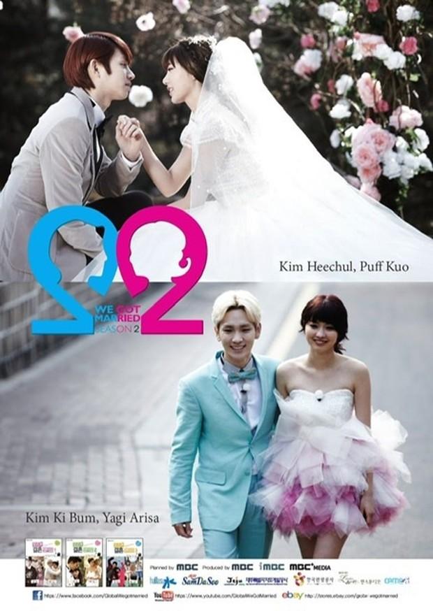 We Got Married – Global Edition/ Foto: Koreaboo