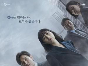 10 Drama Korea Terbaru Tayang Agustus 2020, Cocok Buat Ditonton Weekend