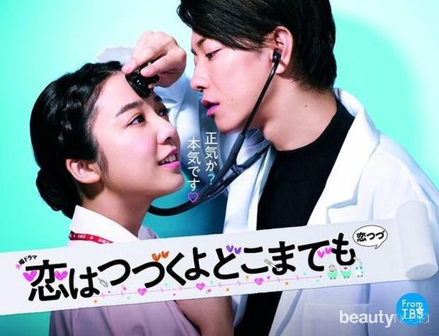 poster love last forever
