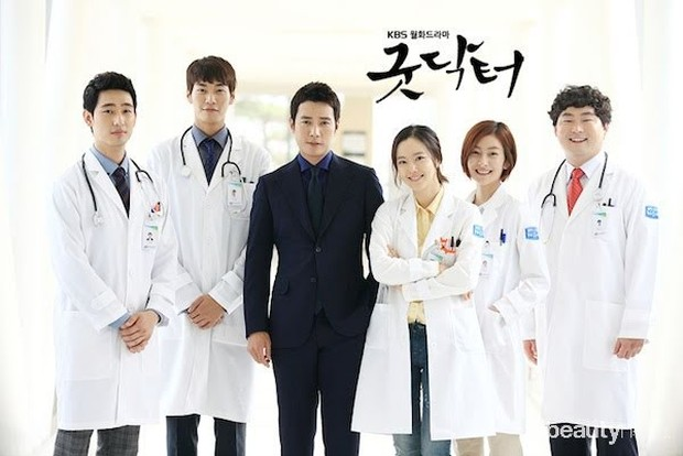 Good Doctor/ Foto: Koreaboo