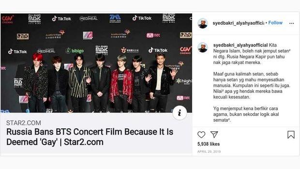 Ulama Malaysia Tentang BTS