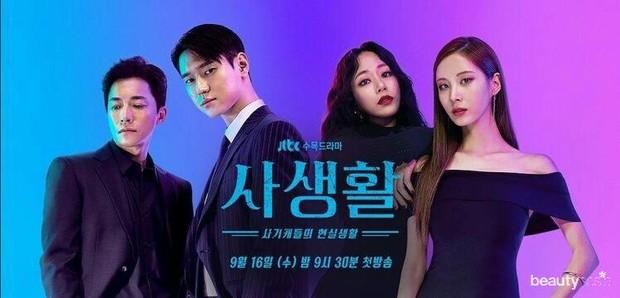 Drama Private Lives akan tayang pada tanggal 16 September.