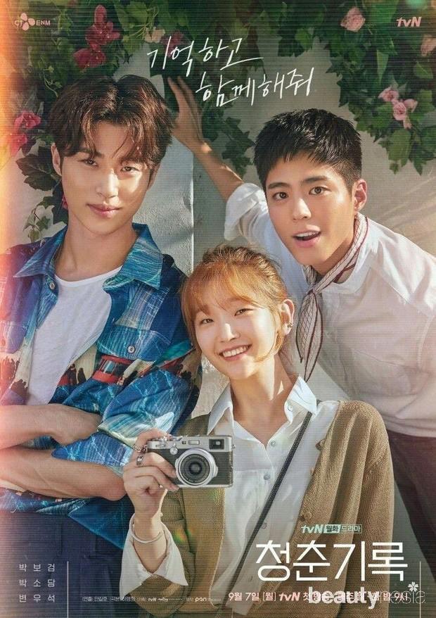 Drama Record of Youth akan tayang pada tanggal 7 September.